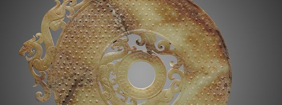 Ritual Disc with Dragon Motif